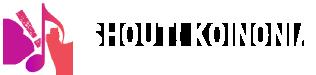 Shout! Koinonia Logo